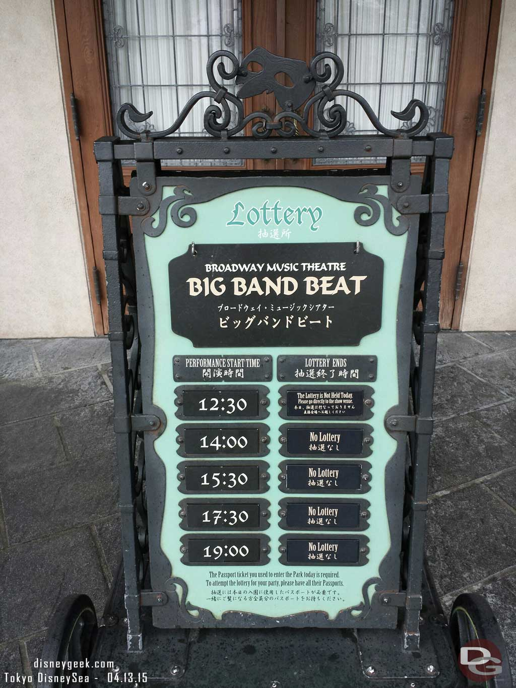 No lottery for Big Band Beat today, all are standby #TokyoDisneySea