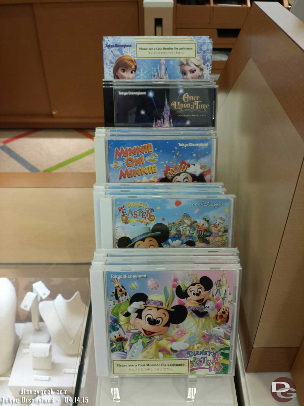 CDs with current show and parade soundtracks for both parks 2700 yen each #TokyoDisneyLand #TokyoDisneySea