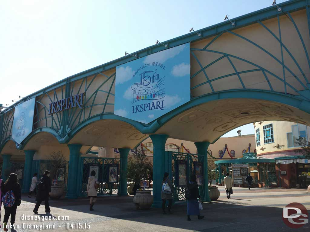 Ikspiari entrance from the resort gateway #TokyoDisneyland