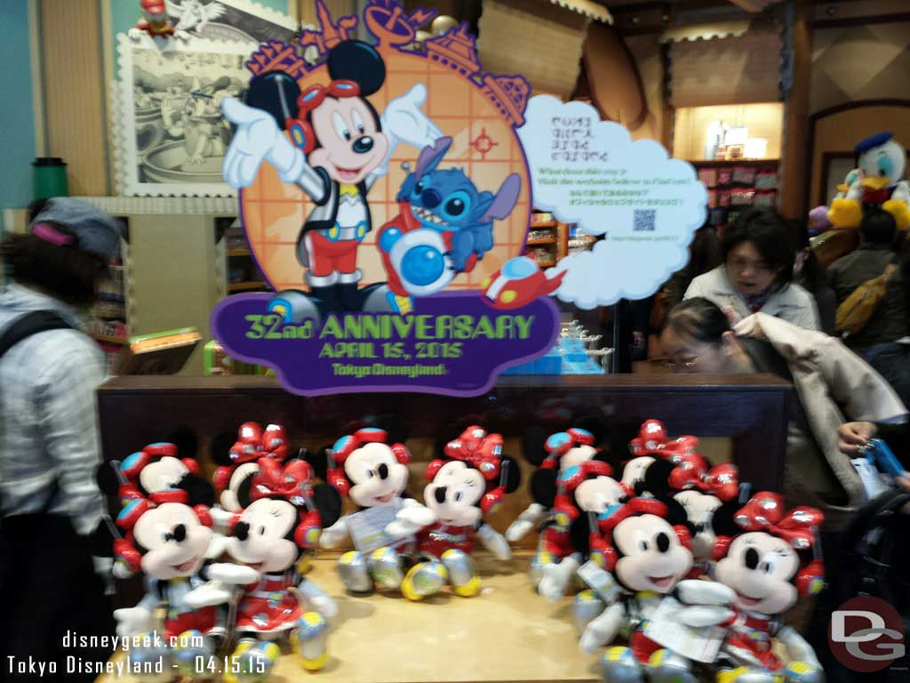 Today is the 32nd Anniversary of #TokyoDisneyland sone merchandise in Bon Voyage