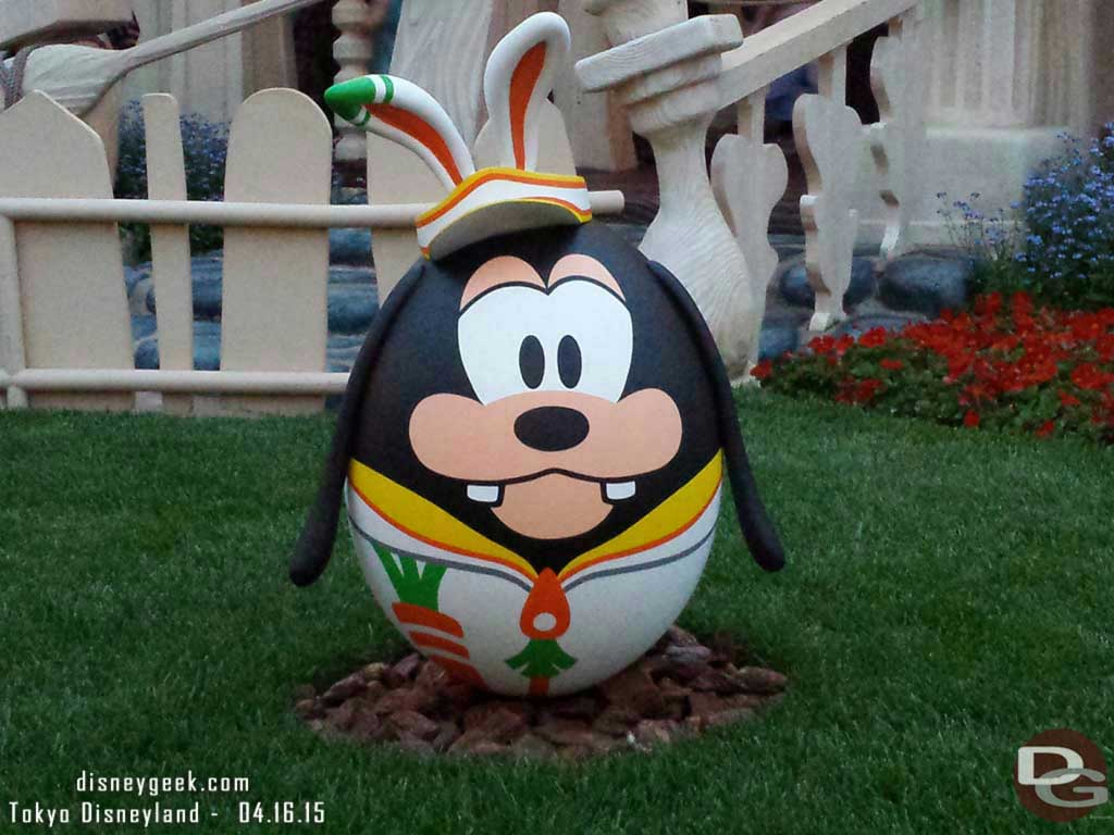Goofy egg in Toontown #TokyoDisneyland