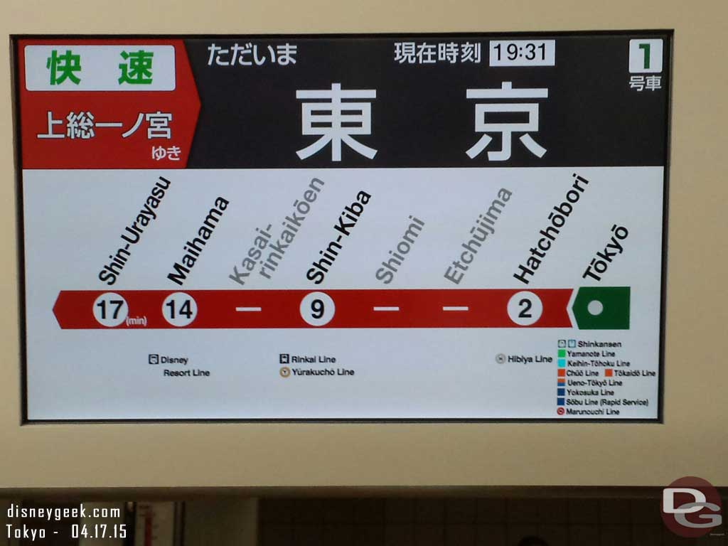 Here is the same map in English #Tokyo