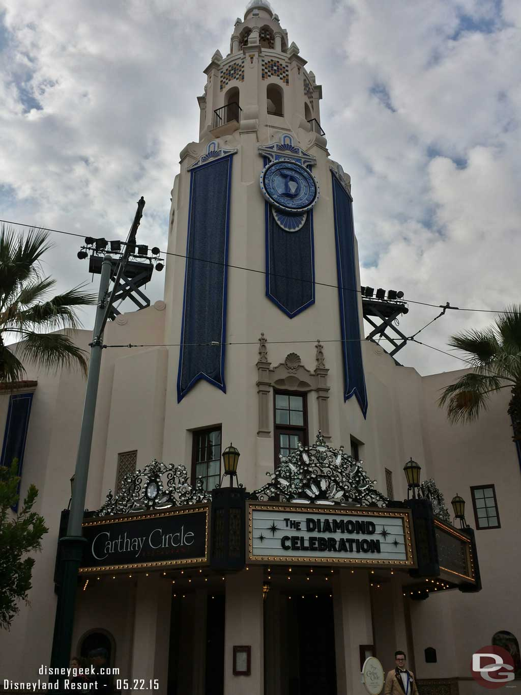 The Carthay Circle Restaurant #Disneyland60
