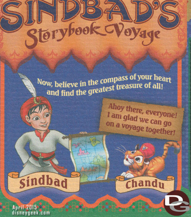 Tokyo DisneySea Story Paper - Sinbad's Storybook Adventure - Panel 1