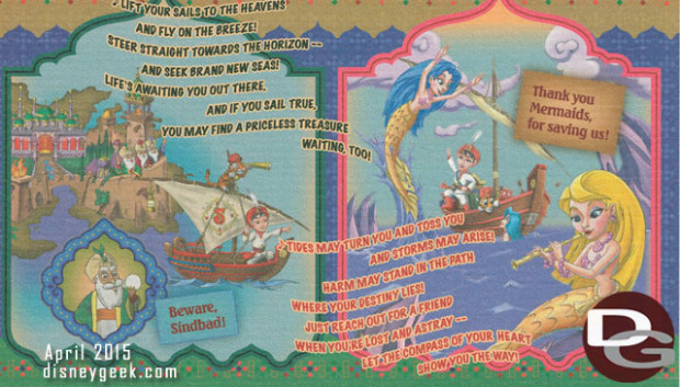 Tokyo DisneySea Story Paper - Sinbad's Storybook Adventure - Panel 2 & 3