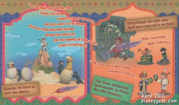 Tokyo DisneySea Story Paper - Sinbad's Storybook Adventure - panel 4 & 5