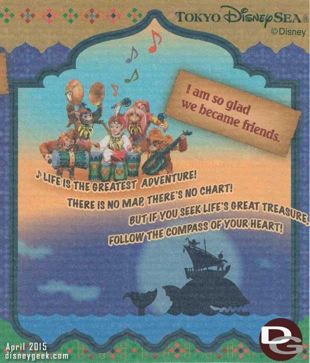 Tokyo DisneySea Story Paper - Sinbad's Storybook Adventure - Panel 6