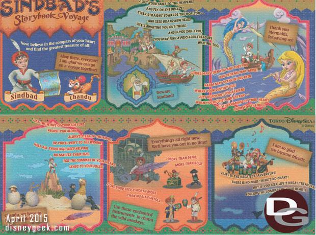 Tokyo DisneySea Story Paper - Sinbad's Storybook Adventure