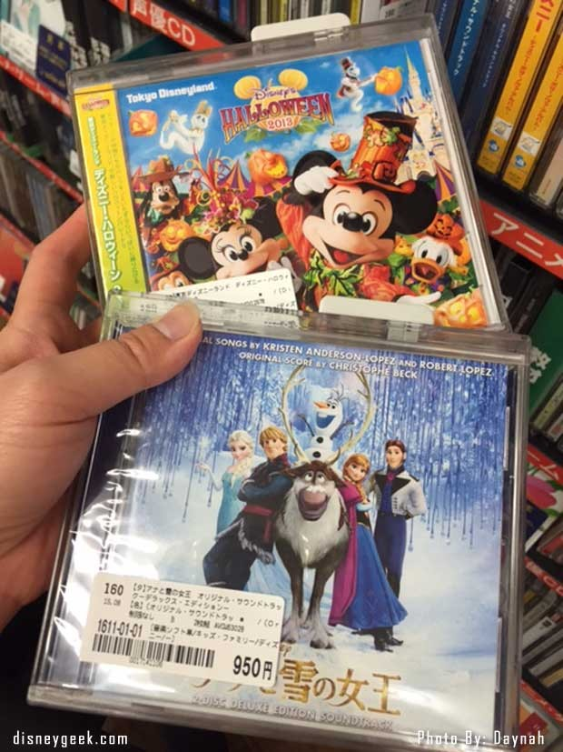 Disney CDs /DVDs from Book Off in Akihabara