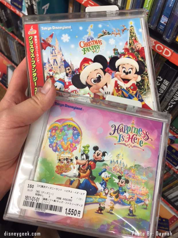 Disney CDs /DVDs from Book Off in Akihabara (@Daynah Discoveries)