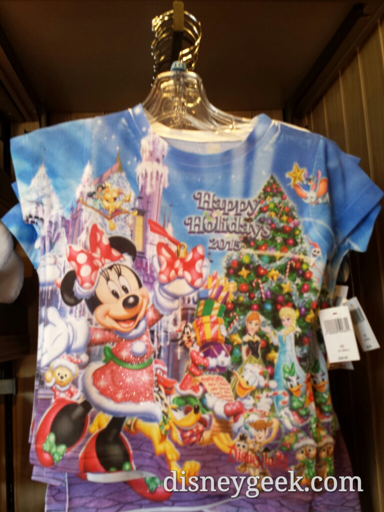 Happy Holidays 2015 shirt