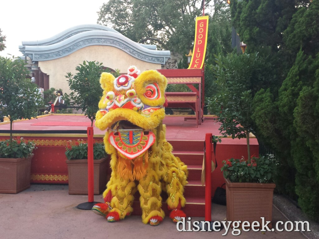 Chinese Lion Dancer #Epcot