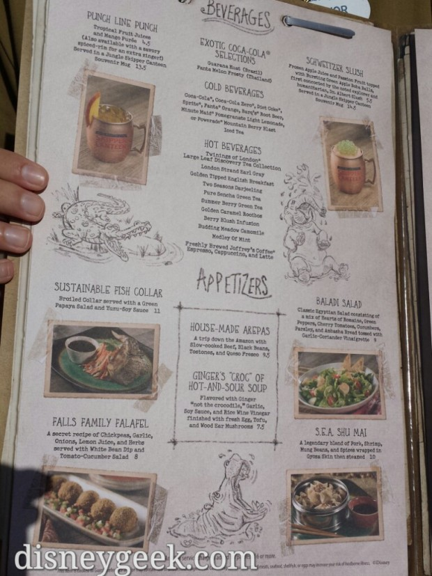 The menu for lunch and dinner at the Skipper Canteen