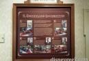 1st Look – Disney's Steam Trains exhibit in the Disney Gallery @ #Disneyland