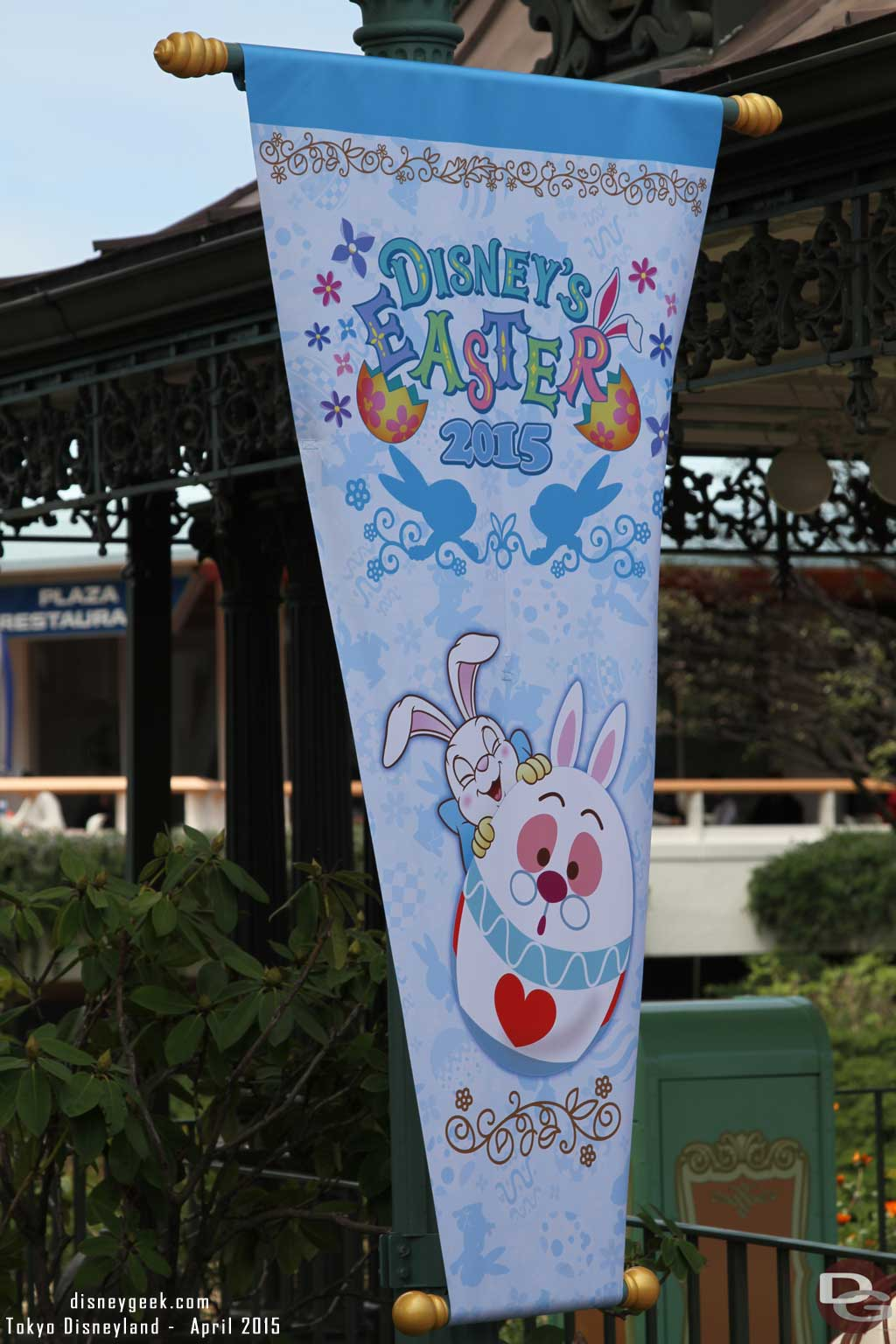 Disney Easter 2015 Banner Featuring one of the Eggs
