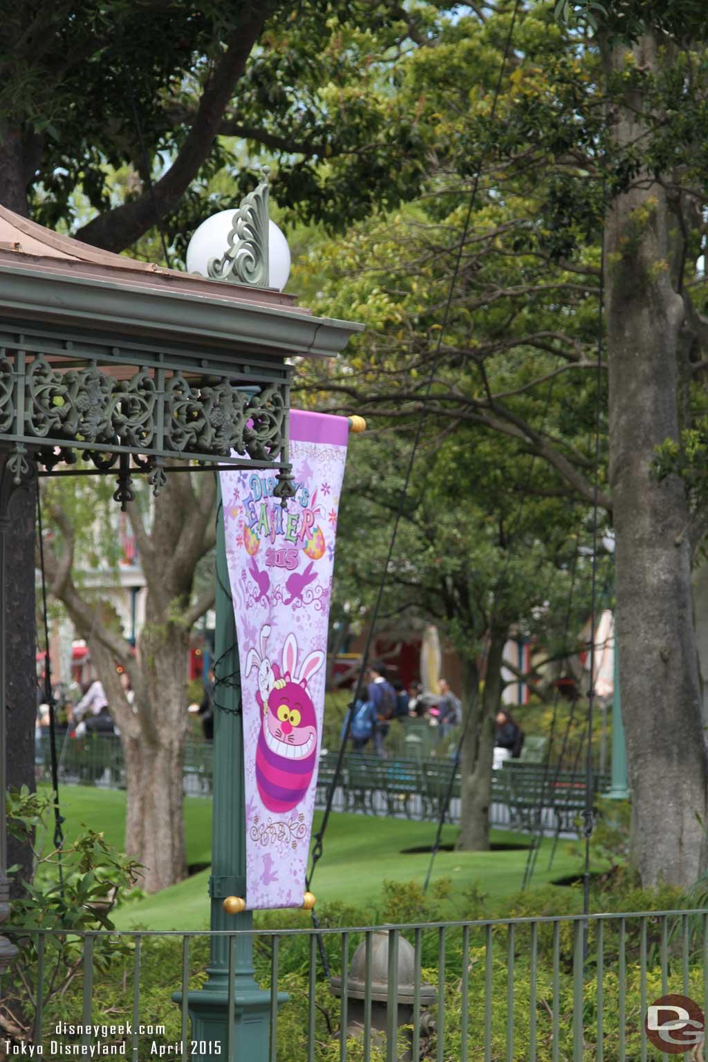 Tokyo Disneyland Egg Hunt - Banner