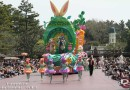 Tokyo Disneyland – Hippity-Hoppity Springtime 2015 (Pictures & Video)