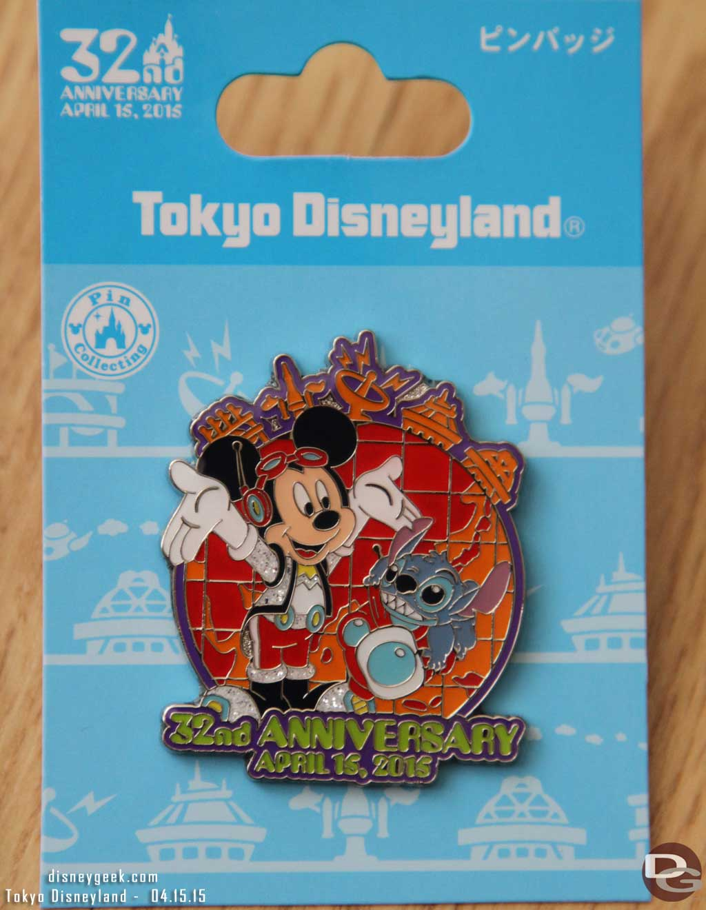 One of my two purchases a 32nd anniversary pin