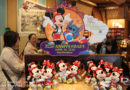 Flashback 2015 –  Tokyo Disneyland 32nd Anniversary