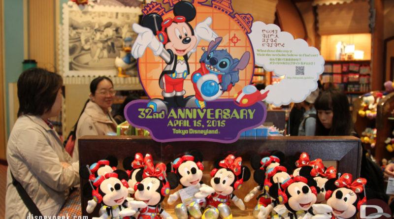Tokyo Disneyland 32nd Anniversary