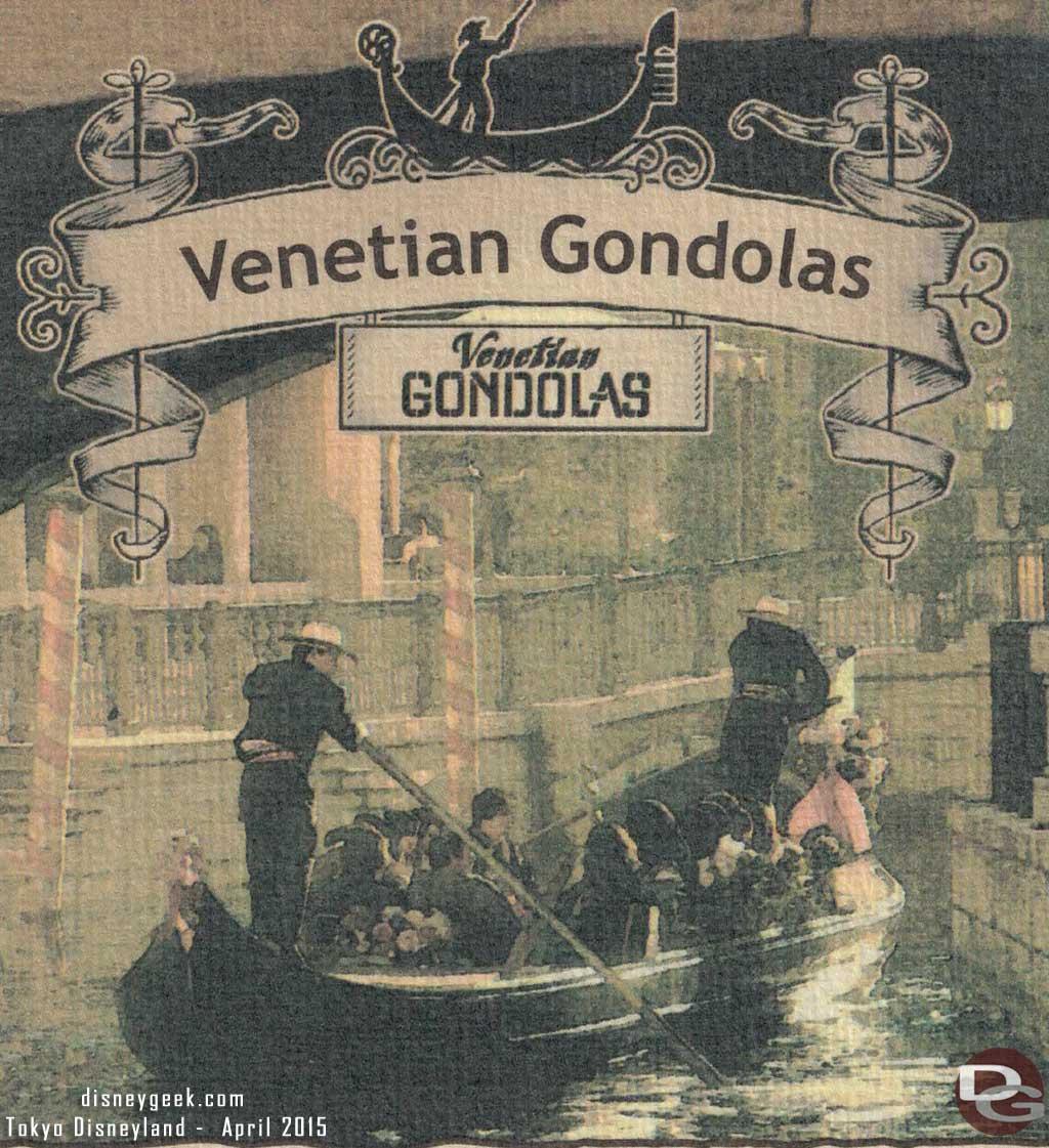 Venetian Gondolas Story Paper