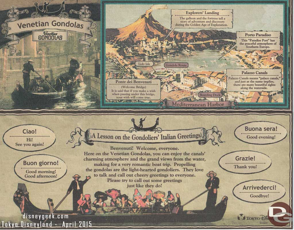 Venetian Gondolas Story Paper - Full scan