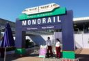 Monorail to Epcot (several images)