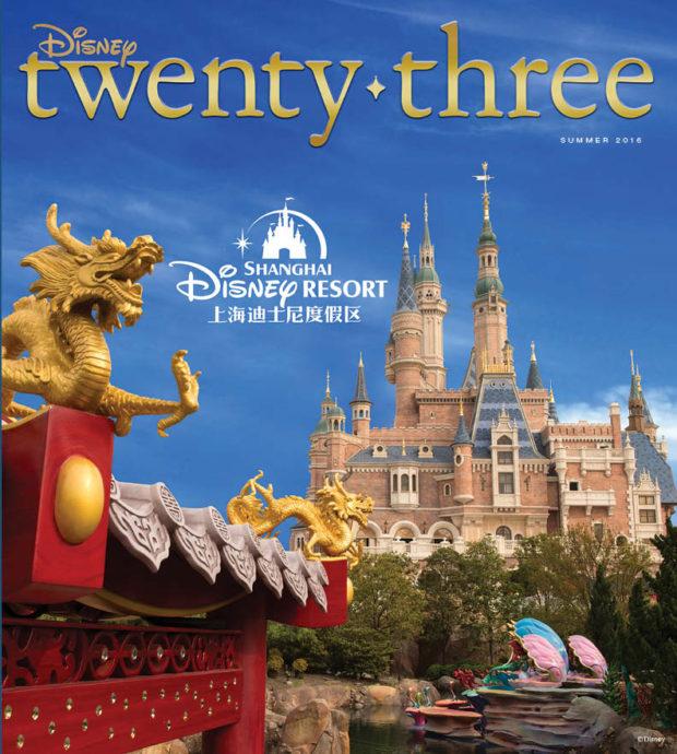 2016 Summer Disney Twenty Three Cover