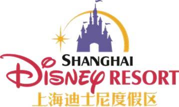 Shanghai Disneyland Logo