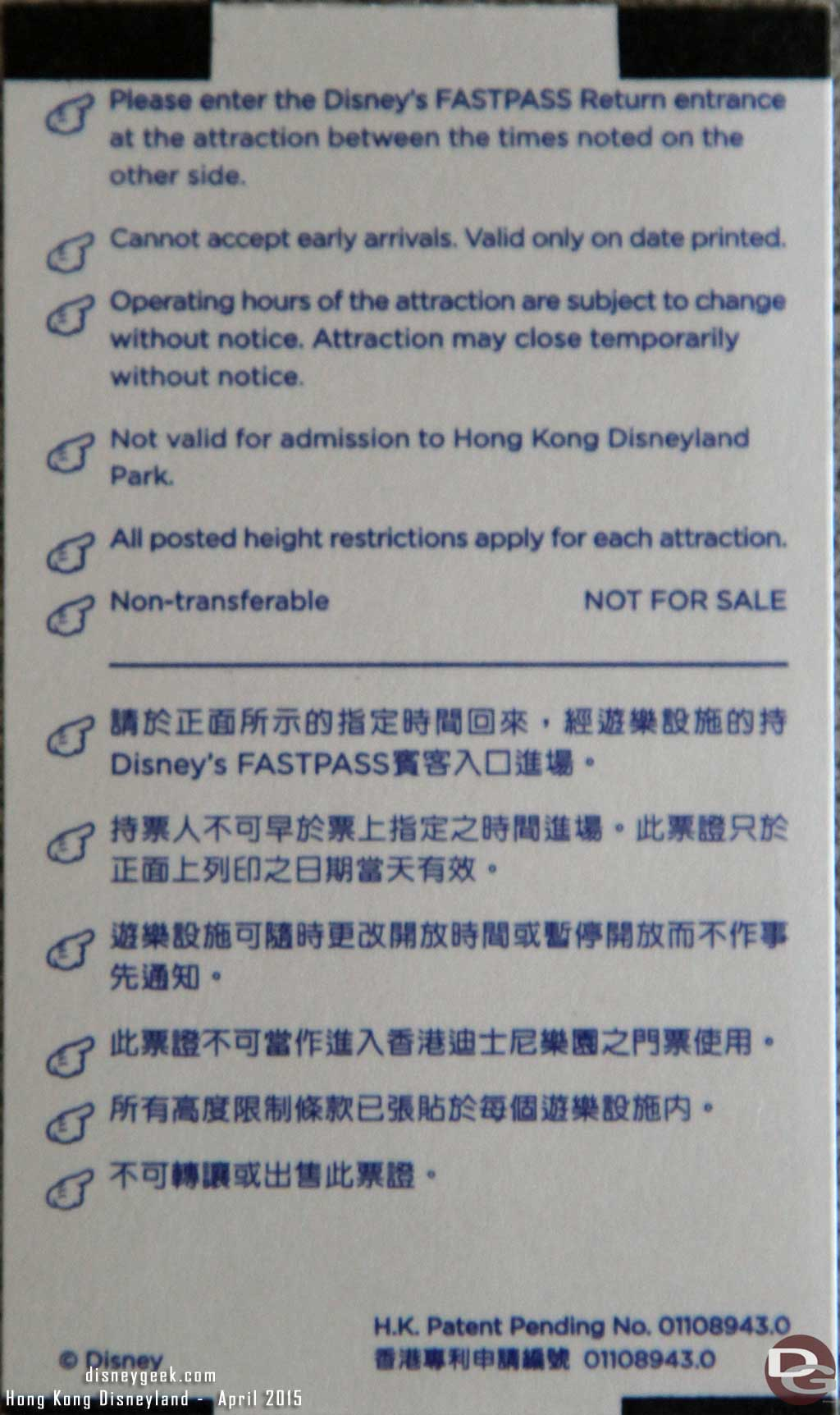 Hong Kong Dinseyland FastPass