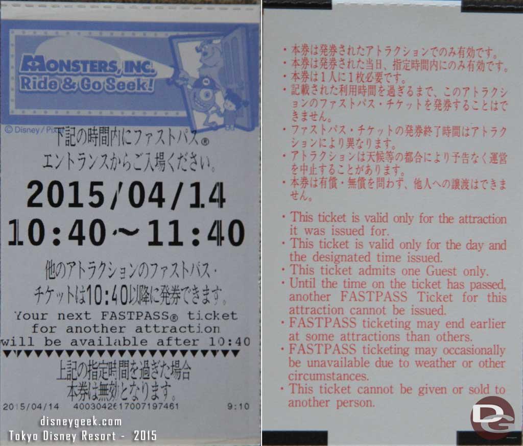 Tokyo Disneyland Monster Inc FastPass