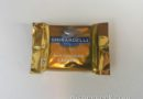 #ChocolateReport – Ghirardelli is distributing full size caramel squares this evening