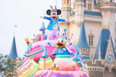 """Disney's Easter"" a t Tokyo Disneyland"