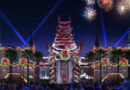 """Jingle Bell, Jingle BAM!"" at Disney's Hollywood Studios Nov. 14 to Dec. 31"