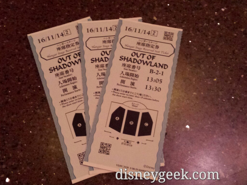 Tokyo DisneySea - Out of Shadowland Lottery tickets