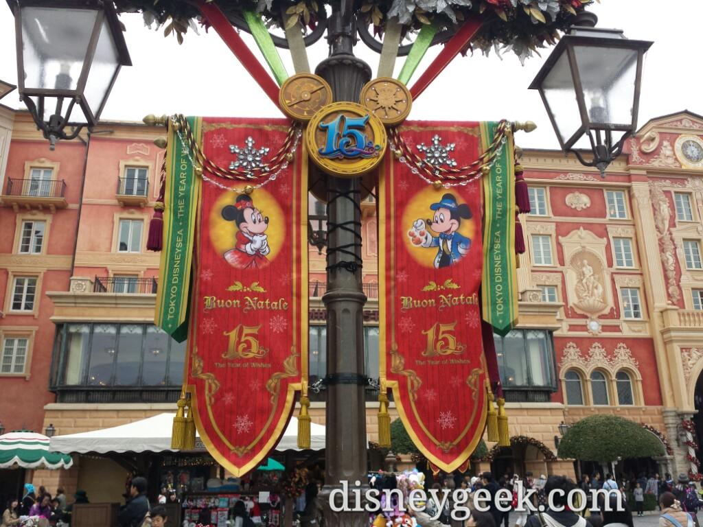 Tokyo DisneySea - 15th anniversary banners