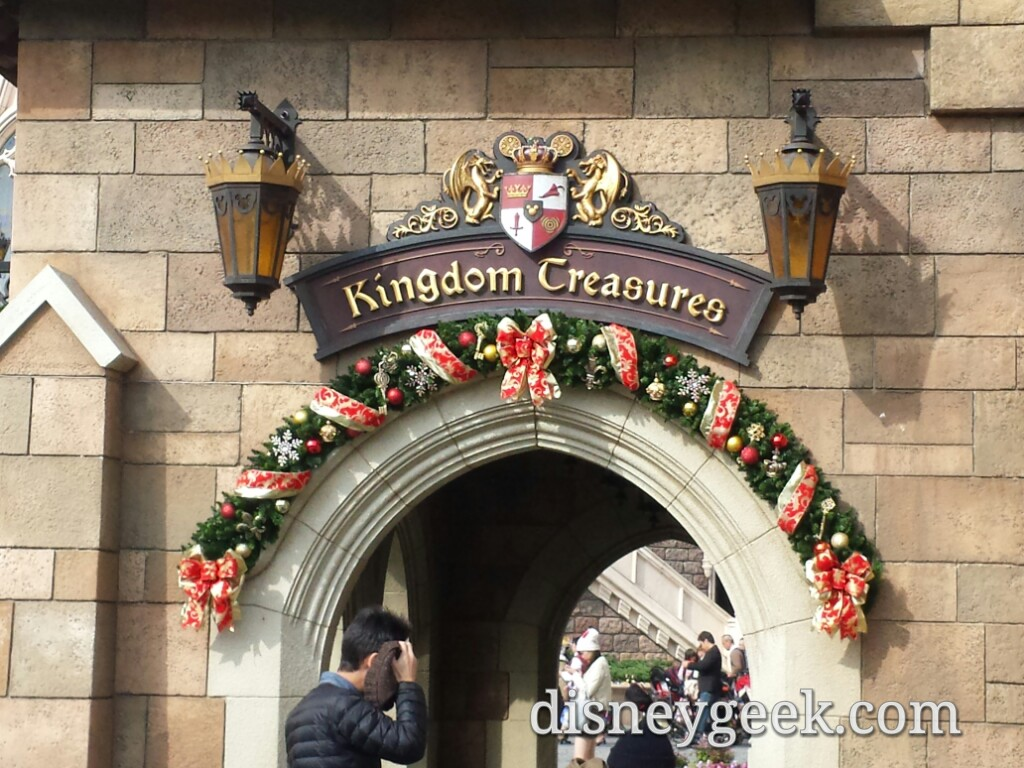 Fantasyland Christmas Decorations