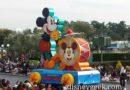 Tokyo Day 4: Tokyo Disneyland – Happiness is Here Parade