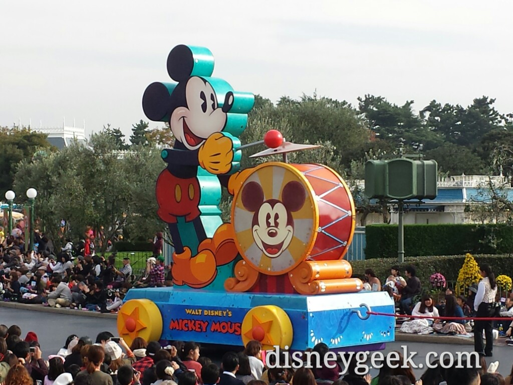 Tokyo Disneyland Happiness is Here