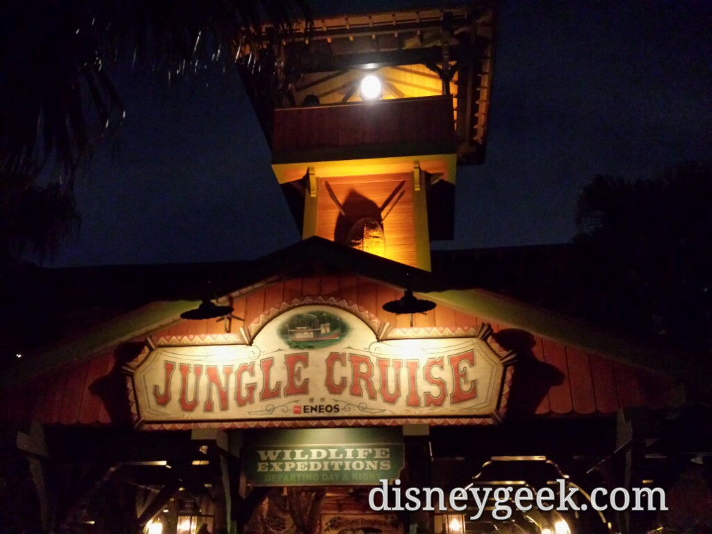 Tokyo Disneyland - Next up an evening visit to the Jungle Cruise