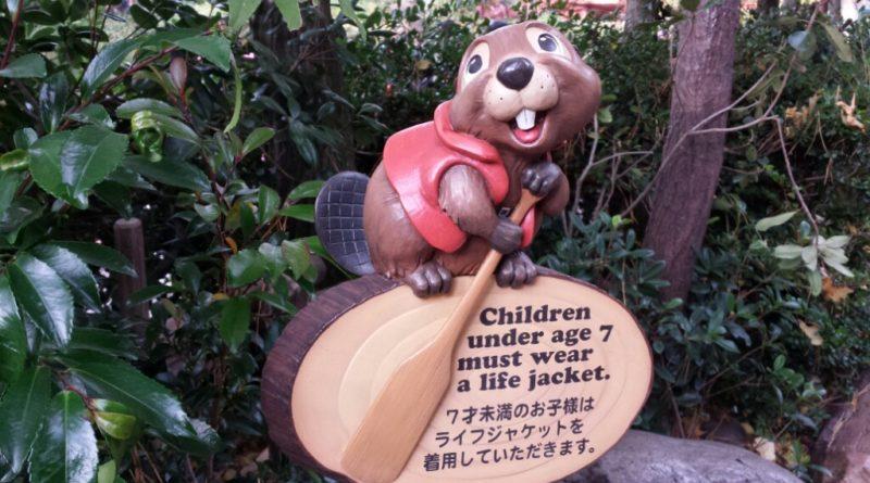 Tokyo Disneyland - Critter Country -