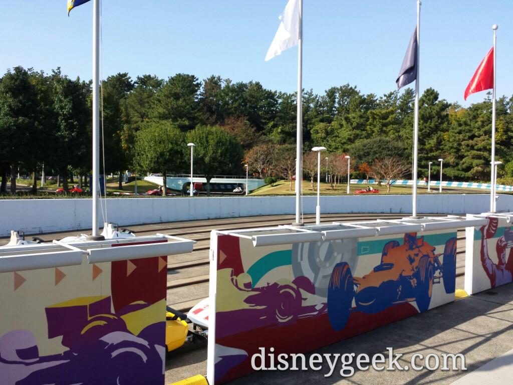 Tokyo Disneyland - Grand Circuit Raceway