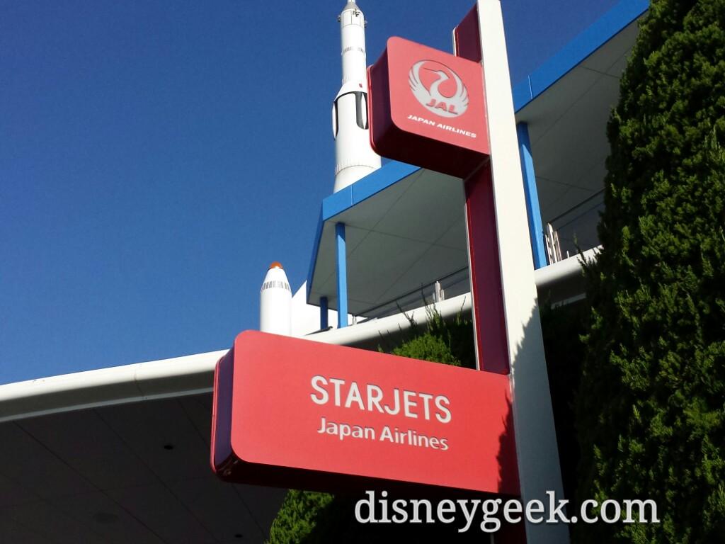 Tokyo Disneyland - Star Jets