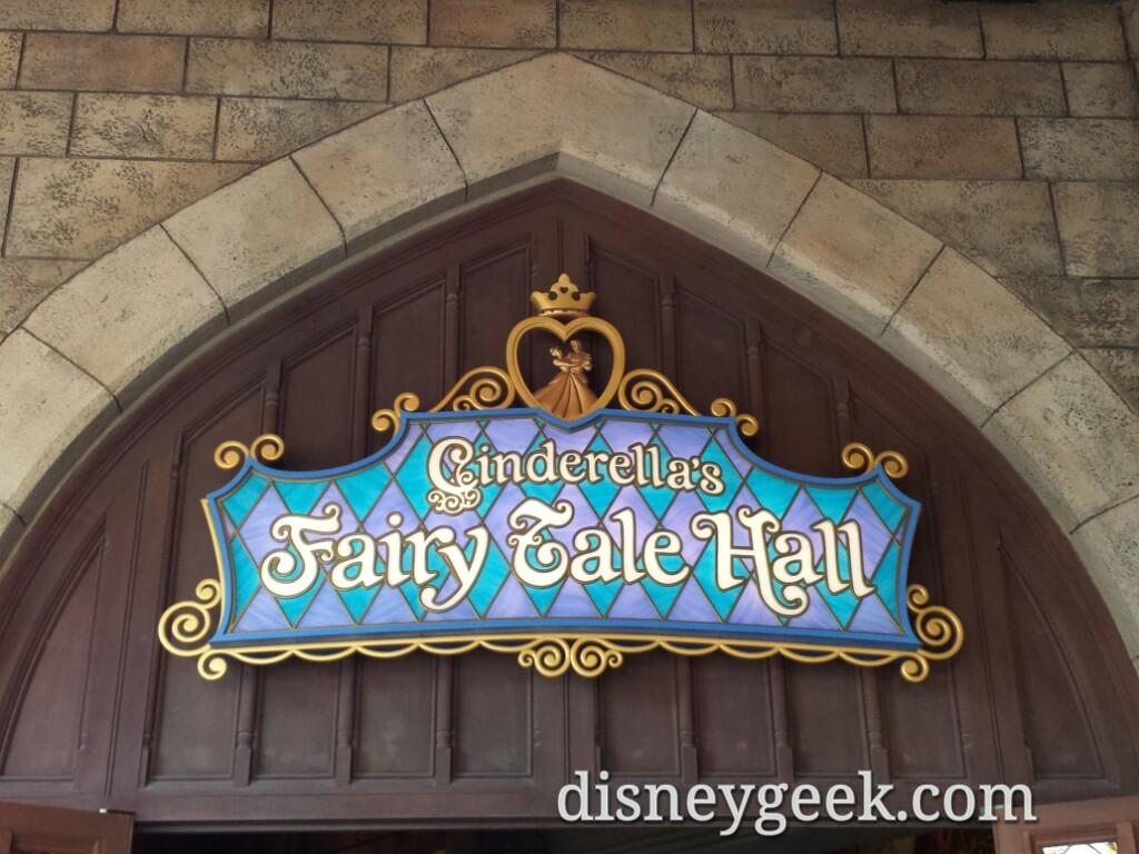 Tokyo Disneyland - Fairy Tale Hall