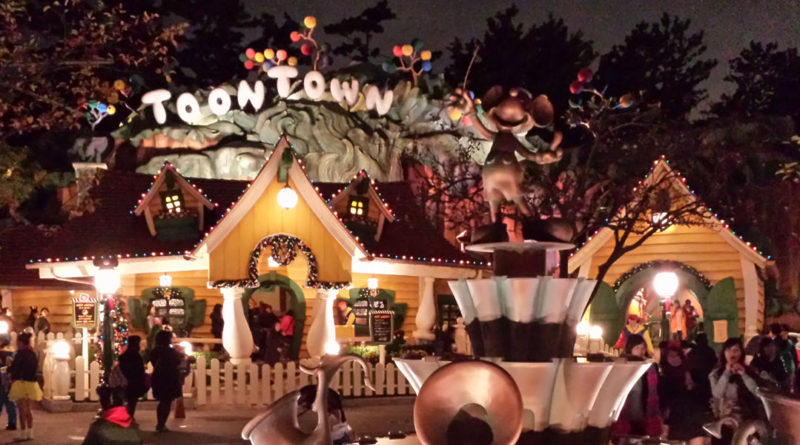 Featured - Tokyo Disneyland Toontown - Mickey's House