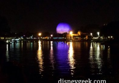 Closing out my night at #Epcot with #Illuminations