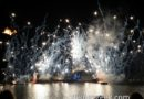 Epcot Illuminations to conclude my day