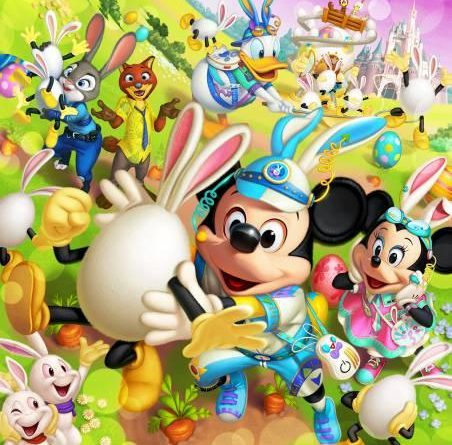 Tokyo Disney Easter 2017
