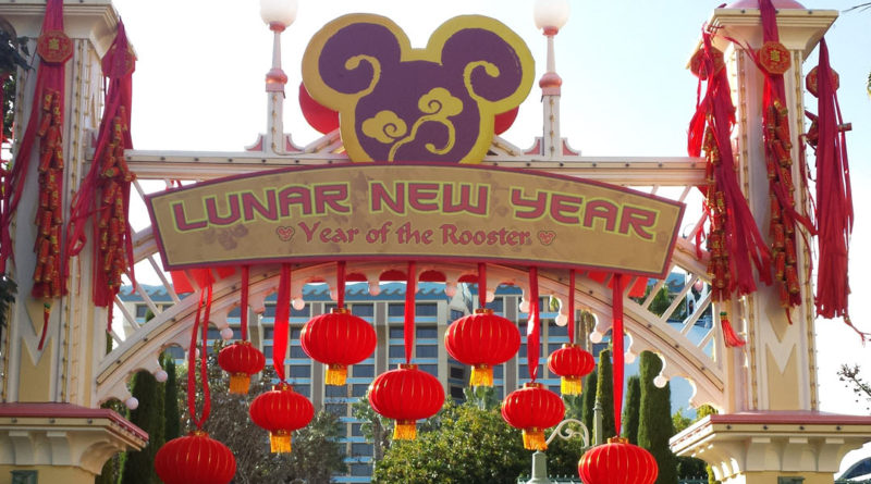 Lunar New Year 2017 - Featured