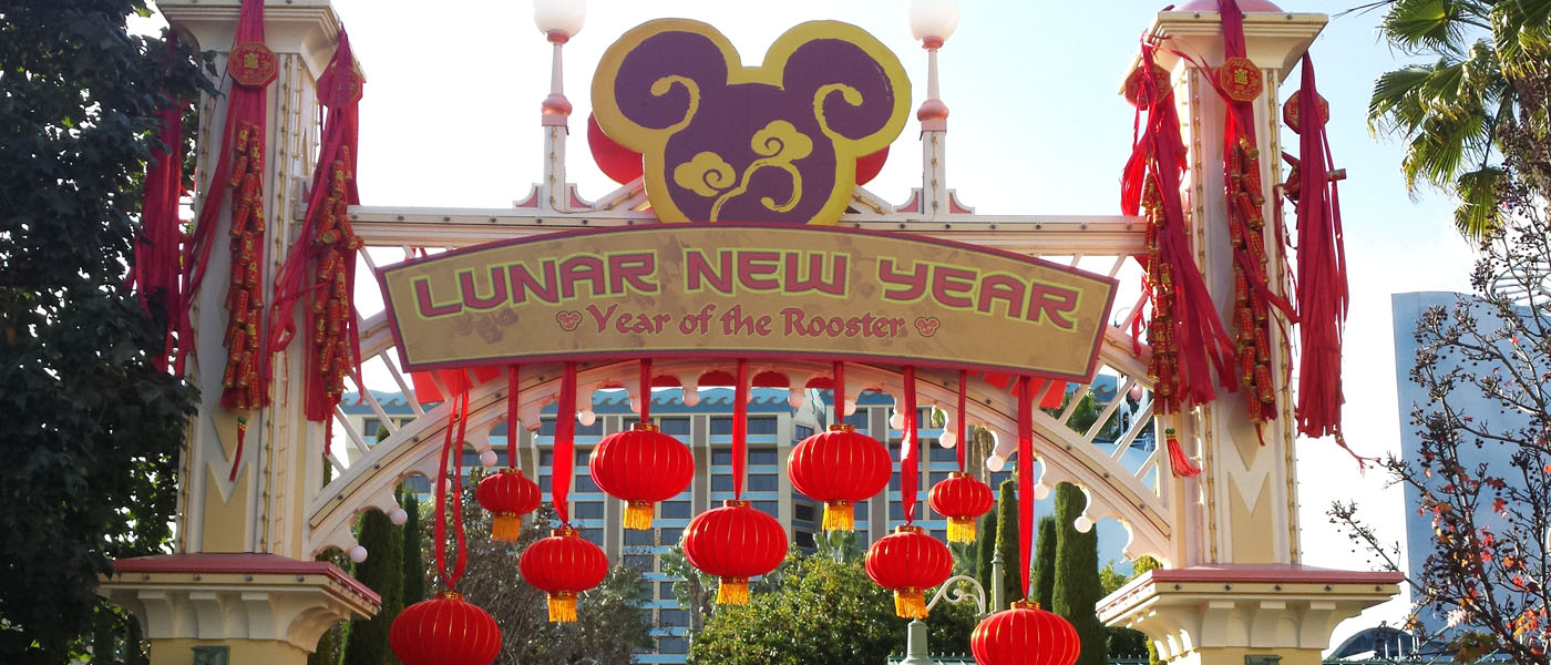 Lunar New Year 2017 Preview (menus, schedules and a look around)